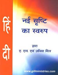 1-Cover-Hindi-NCI Manual