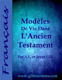12-Cover-French-Pattterns