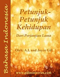 12-Cover-Indonesia-Pat