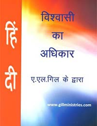 2-Cover-Hindi-Aut