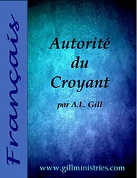 2-French - Cover for Auth Manual