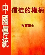 5a-Cover-Chinese - Aut