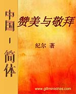 8b-Cover-Chinese-Simp-PW