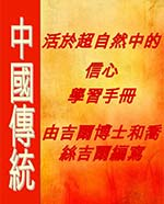 9a-cover-Chinese-Pra