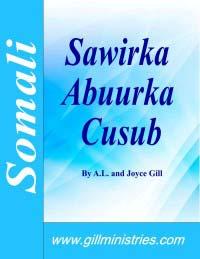 1-Cover-Somali-NCI