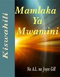 1 Cover for Swahili Authority Manual
