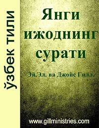 1-Cover-Uz-NCI