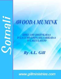 2-Cover-Somali-aut