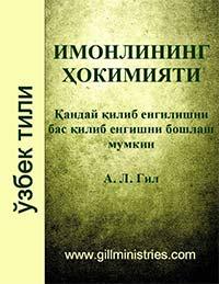 2-Cover-Uzbek-Aut