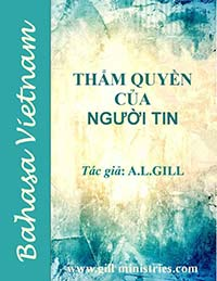 2-Cover-Vietnamese-Auth