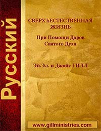 3-Cover-Russian-Sup