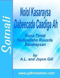 3-Cover-Somali-Supernatural