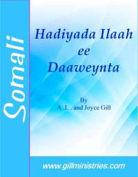 4-Cover-Somali-Heal
