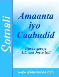 5-Cover-Somali-PW