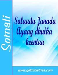 6-Cover-Somali-Prayer