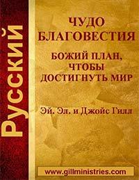 7-Cover-Russian-Eva