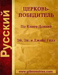 8-Cover-Russian-Chu