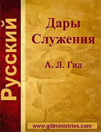 9-Cover-Russian-MiG