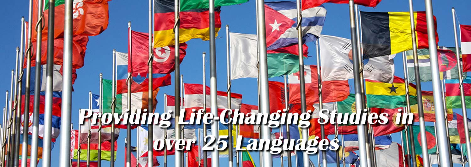 Studies in 25 Languages