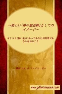 JP NCI Cover